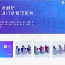 供应深圳健身俱乐部会员刷卡进出系统游泳馆通道门禁