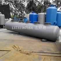 河北空調冷凍水分集水器