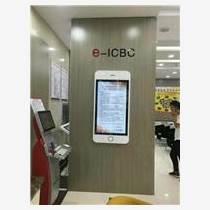 55寸手機同屏互動/手機銀行體驗 農業銀行定制