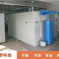 sy-固體蓄能電鍋爐節能省錢 新型電儲能蓄熱鍋爐優勢