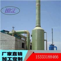 脫硫塔隧道窯磚廠脫硫塔煙氣凈化設備小鍋爐脫硫塔
