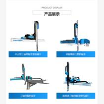 宁波注塑机机械手多少钱-思为客 2019知名注塑机机