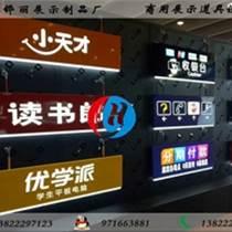 广州双面吊牌灯箱厂家|oppo双面吊牌广告制作