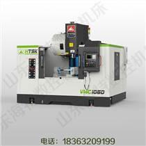 CNC模具數控銑床1060,CNC數控銑,臺灣新代系