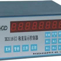甘肅xk3116C稱重顯示儀表廠家聯系電話