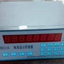 石家莊電子儀表價格xk3116稱重顯示控制器電話