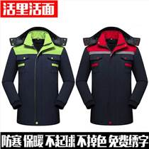防寒服批发商,防寒服批发报价,上海防寒服定制,环安供