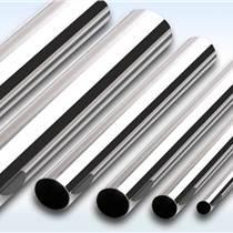 304不銹鋼裝飾管,佛山不銹鋼裝飾管