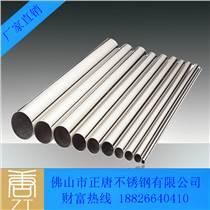 304不銹鋼制品管,佛山不銹鋼制品管