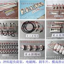 钰瑨冲压加工滴油器 材料给油自动喷雾器