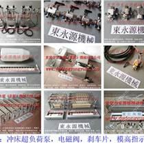 上海沖壓加工滴油機 薄板拉伸液壓機噴油裝置