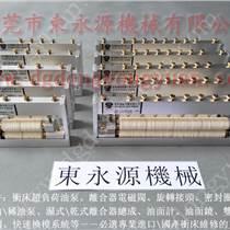 兴泰冲床双面给油器 冲压行业用自动涂油机
