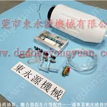 联兴冲床自动喷油设备 高精度定量润滑装置