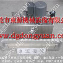 立興陳沖床自動噴油設備 低粘度防銹油噴霧機器