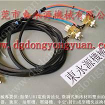 南通滴油器,DYT -850-压铸机快速换模系统等