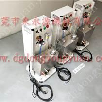 SCHULER冲压加工滴油机 级进模冲压自动润滑设备