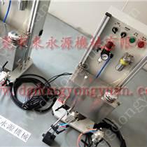 WOOJIN冲压加工滴?#25512;?小型电机冲压?#22353;?#26426;