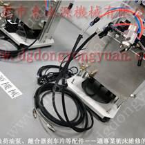 碩爾沖壓加工滴油裝置 沖壓鈑金自動噴涂油機