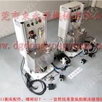 氣動沖壓加工滴油機 小型電機沖壓涂油機