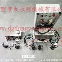 立叶冲床喷油机 硅钢片节省润滑涂油机