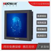 12.1金屬電容觸摸顯示器