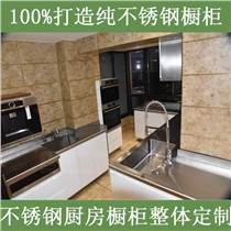 不銹鋼櫥柜定制 不銹鋼廚房廚柜