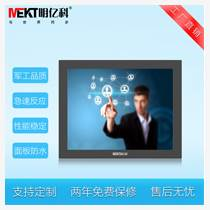 17工業電容觸摸顯示器