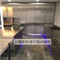 不銹鋼整體廚房廚柜廠家定做櫥柜