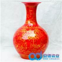景德镇陶瓷花瓶现代家居装饰花瓶