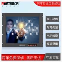 17寸工業嵌入式顯示器