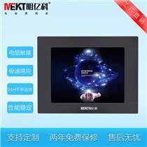 6.4寸工業顯示器 車載導航顯示器