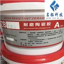 大量銷售高溫耐磨陶瓷膠 環氧樹脂膠