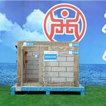 砌體抹灰樣板 建筑施工現場質量樣板展示區 廠家直銷