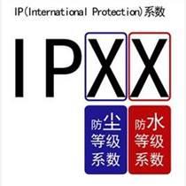 户外广告机拼接屏IP防尘防水认证 用什么等级