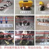 HDP-110冲床开关橡胶保护套,锻压机机械配件-东