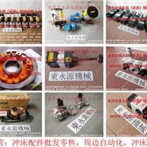 D2N-300冲床维修,机床导轨铜板成品_选专注行业
