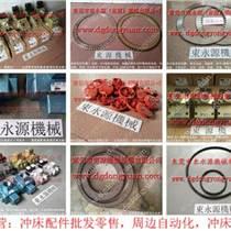 深圳双手光电保护装置,蜗轮链条-图片