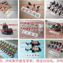 杨梅材料双面给油器,PE07油泵-360图片