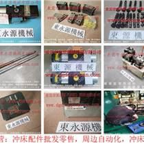 重庆双手光电保护装置,乾式離合器總成_选东永源