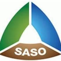 LED燈具沙特SASO能效實驗室-優耐檢測