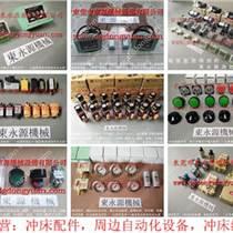 广东冲床平衡气垫,离合器弹簧订做批发-东永源机械