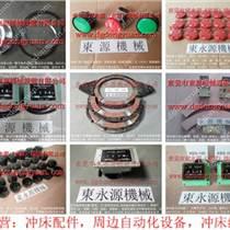 深圳沖床密封圈,脫壓式電動注油機CENB-批發價格