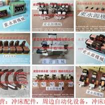 深圳销售二手冲床,角度显示器_找专业冲床维修的