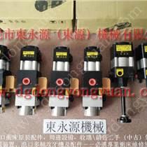 立興陳勁松模高指示器,沃德離合器電磁閥-批發價格