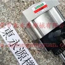 LS4-600LR冲床润滑油泵,万能转换开关-批发价