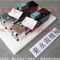 N1N-500冲床润滑油泵,气动黄油注油机-东永源机