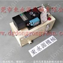 HCP-400冲床旋转接头,肯岳亚油泵代理维修-图片