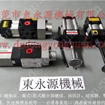 佛山二手沖床公司,油泵換向閥4F111-MM-08F