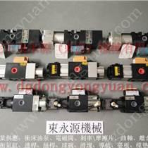 江蘇沖床超負荷裝置,模高PDH160-5_找專業沖床