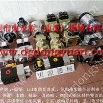 C1N-110冲床过载保护装置,PLA-4N荷重监视